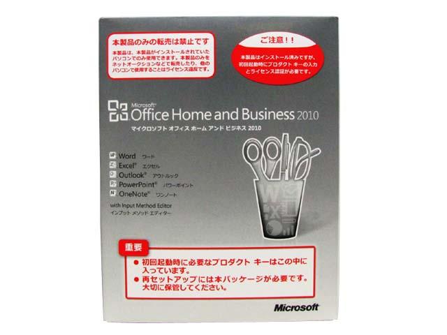 office2010_oem_01